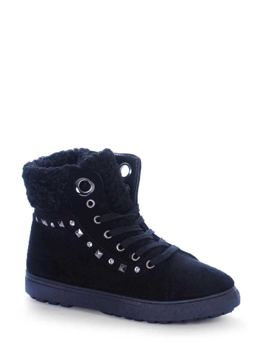 Ботинки черные | 4669938