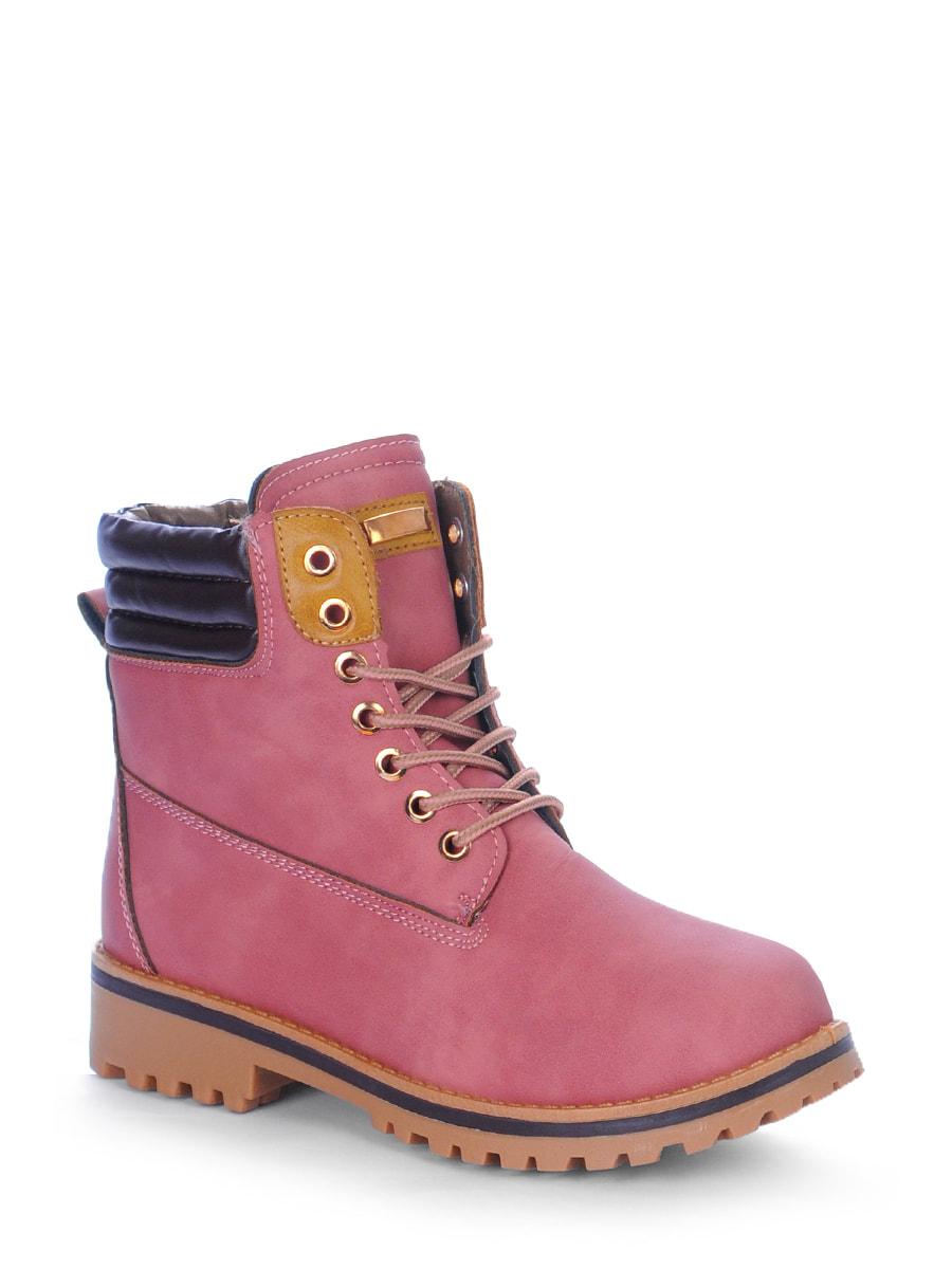 Ботинки розовые | 4669950
