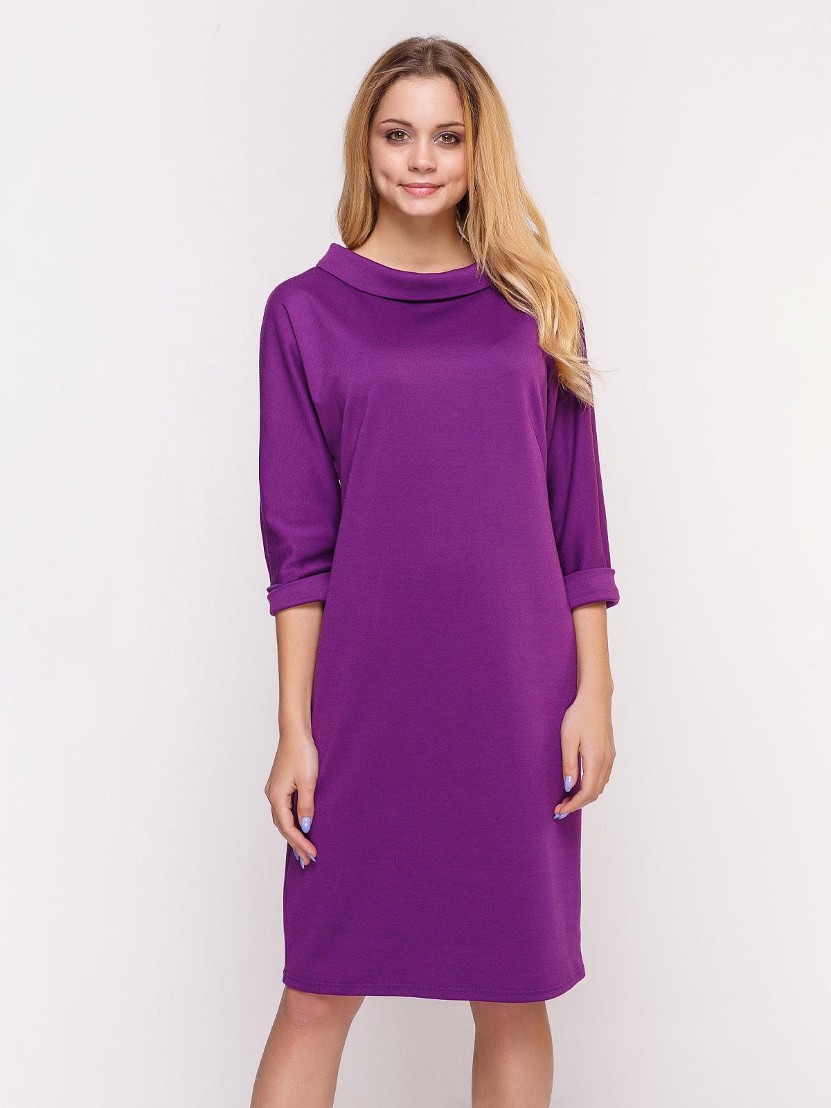 Платье фиолетовое | 4658473
