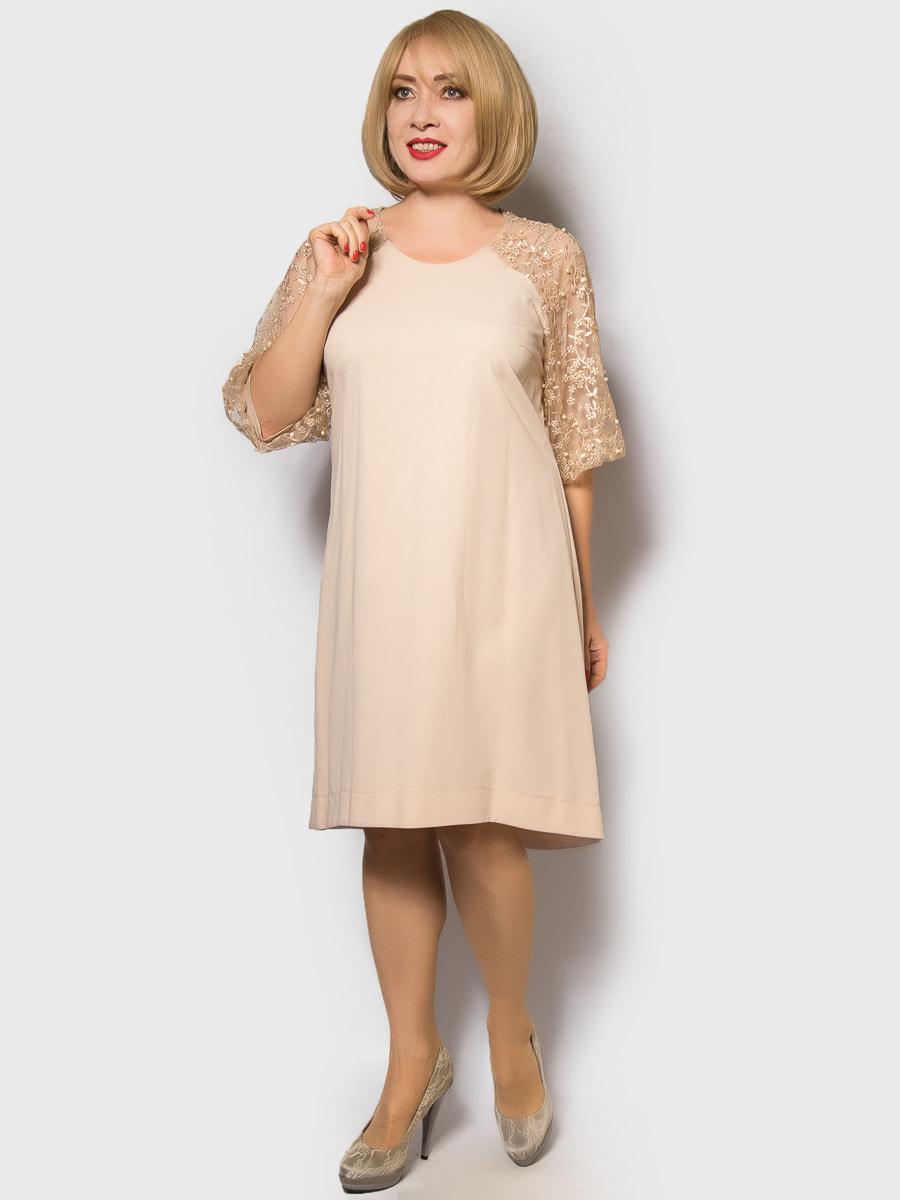 Платье пудрового цвета | 4688736