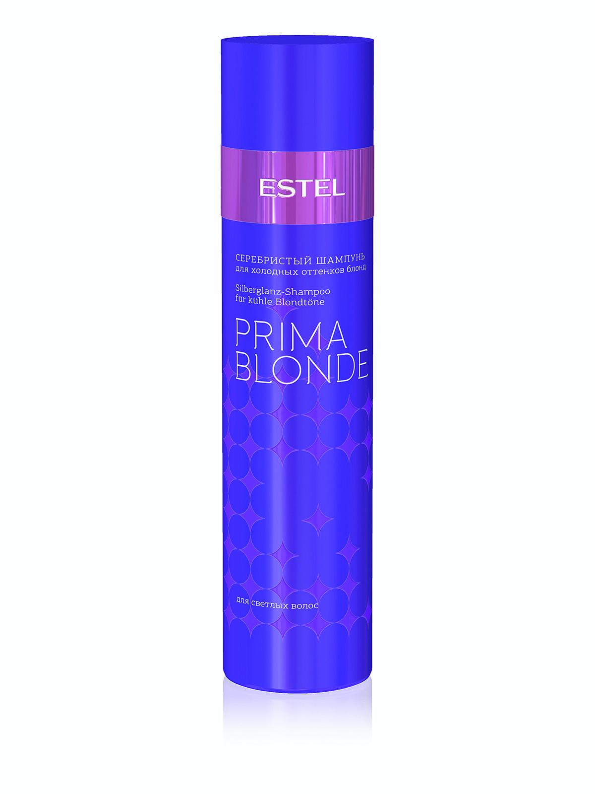 Серебристый шампунь для холодных оттенков блонд (250 мл) | 4693944