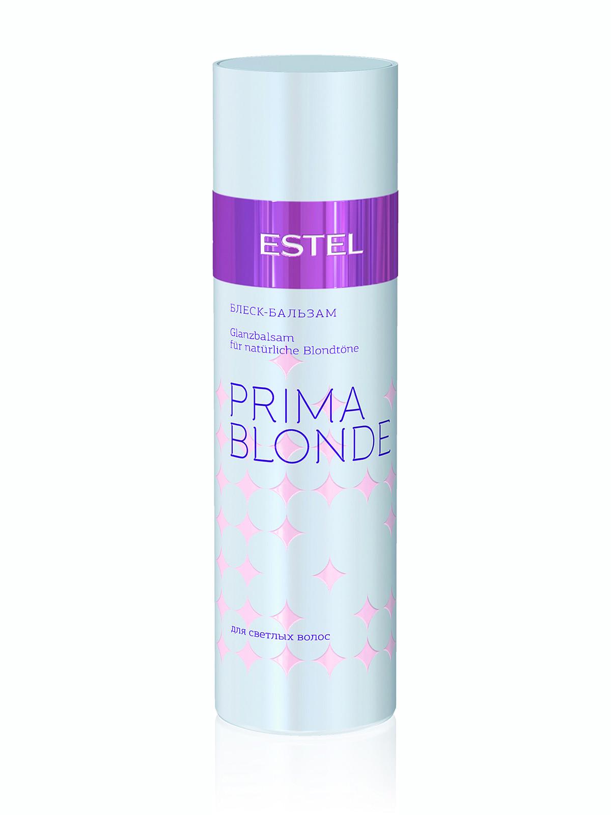Блеск-бальзам для светлых волос Prima Blonde (200 мл)   4693948