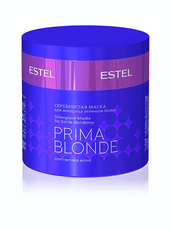 Серебристая маска для холодных оттенков блонд Prima Blonde (300 мл) | 4693951