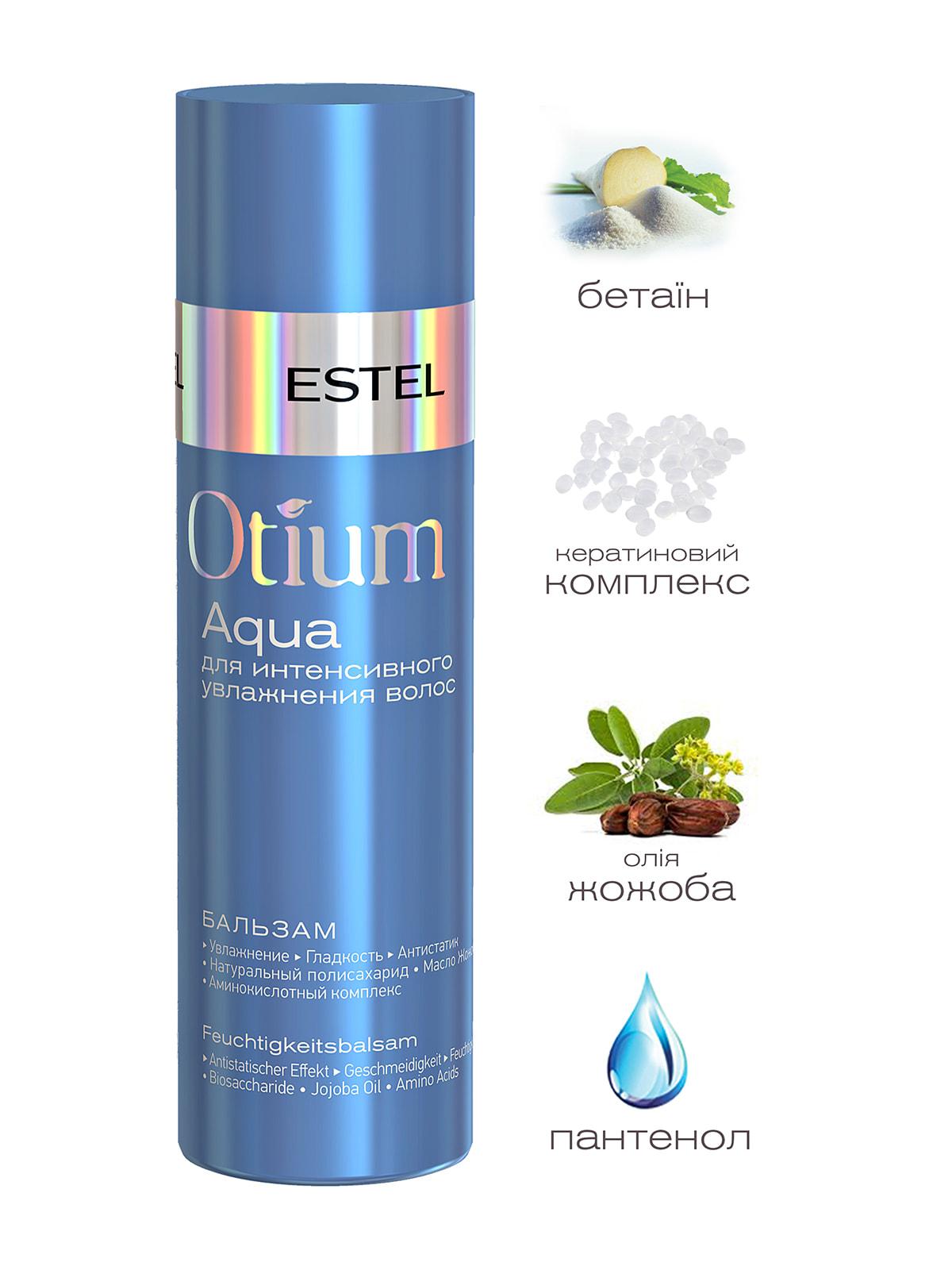 Бальзам для интенсивного увлажнения волос Otium Aqua (200 мл) | 4693956