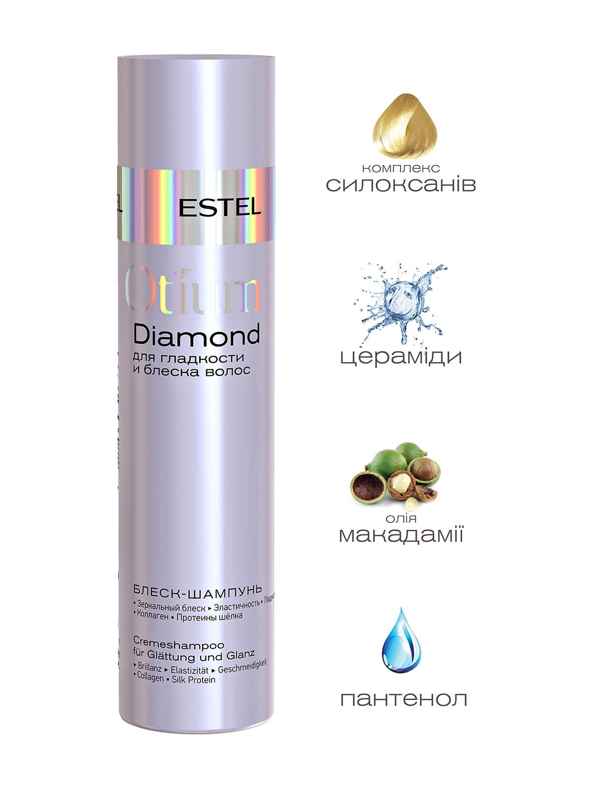 Блеск-шампунь для гладкости и блеска волос (250 мл) | 4693966