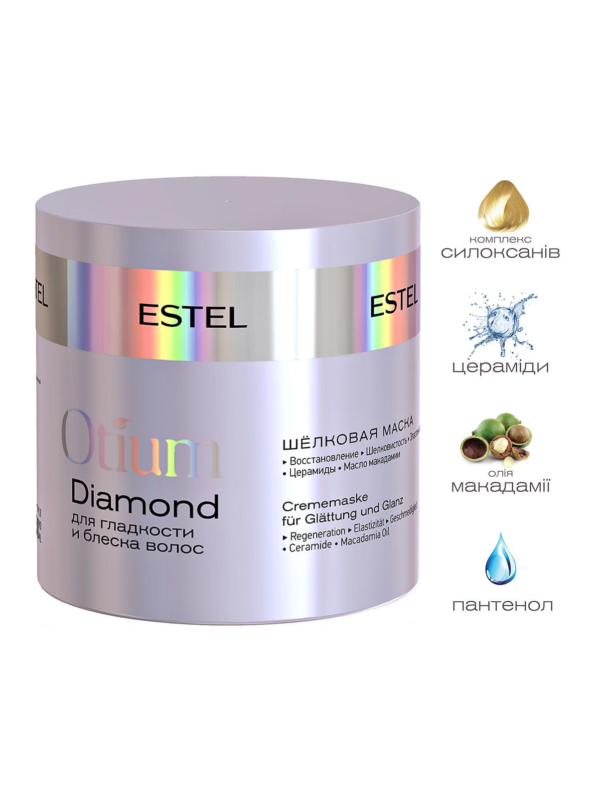 Шелковая маска для гладкости и блеска волос Otium Diamond (300 мл) | 4693970