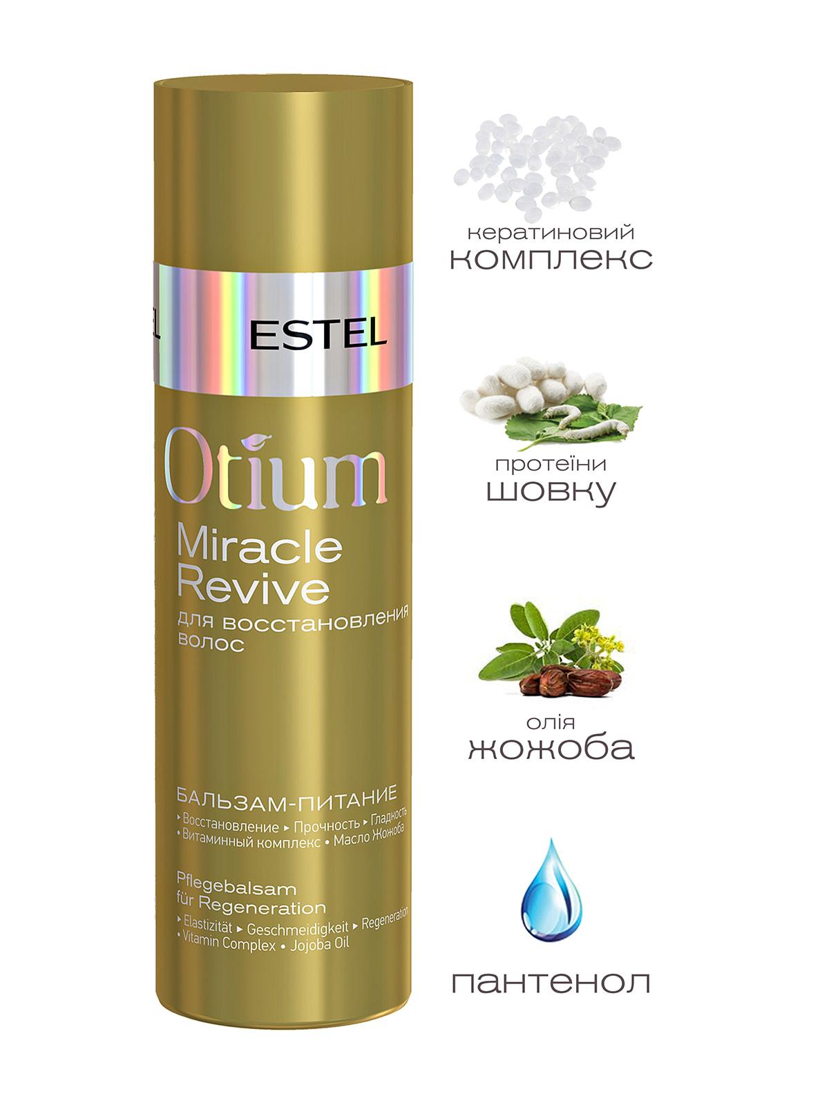Бальзам-питание для восстановления волос Otium Miracle Revive (200 мл) | 4693972