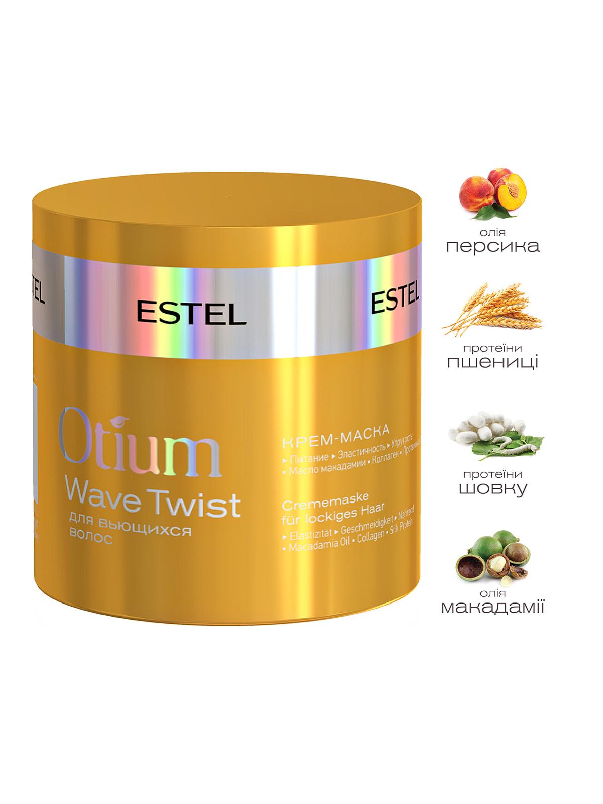 Крем-маска для кучерявых волос Otium Wave Twist (300 мл) | 4693991