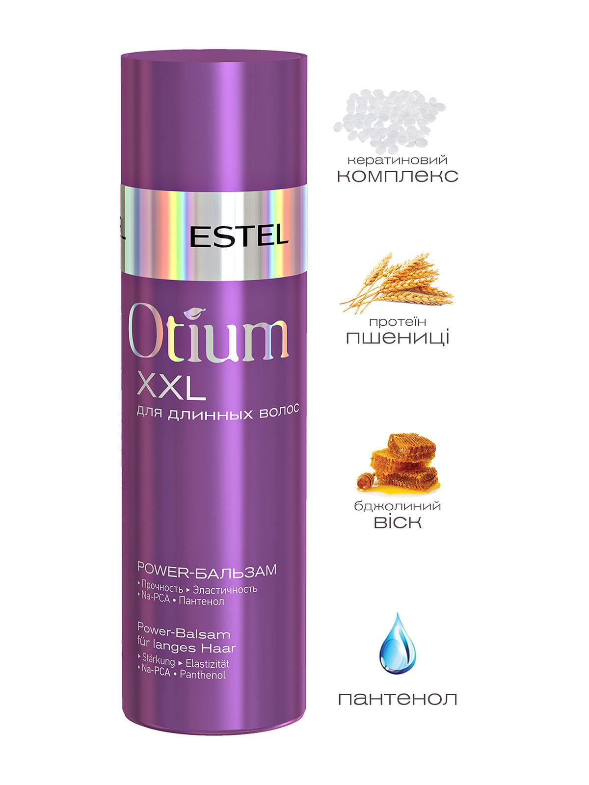 Power-бальзам для длинных волос Otium XXL (200 мл)   4693993