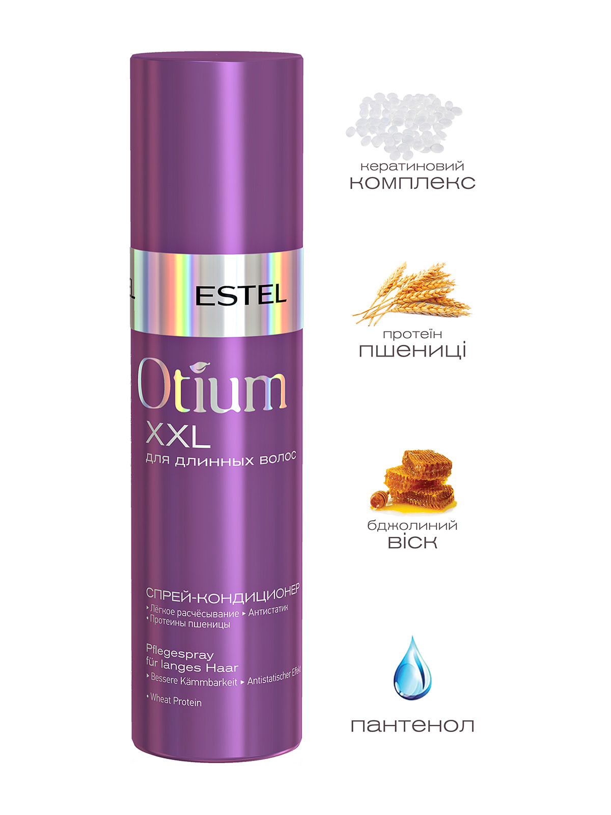 Спрей-кондиционер для длинных волос Otium XXL (200 мл) | 4693994