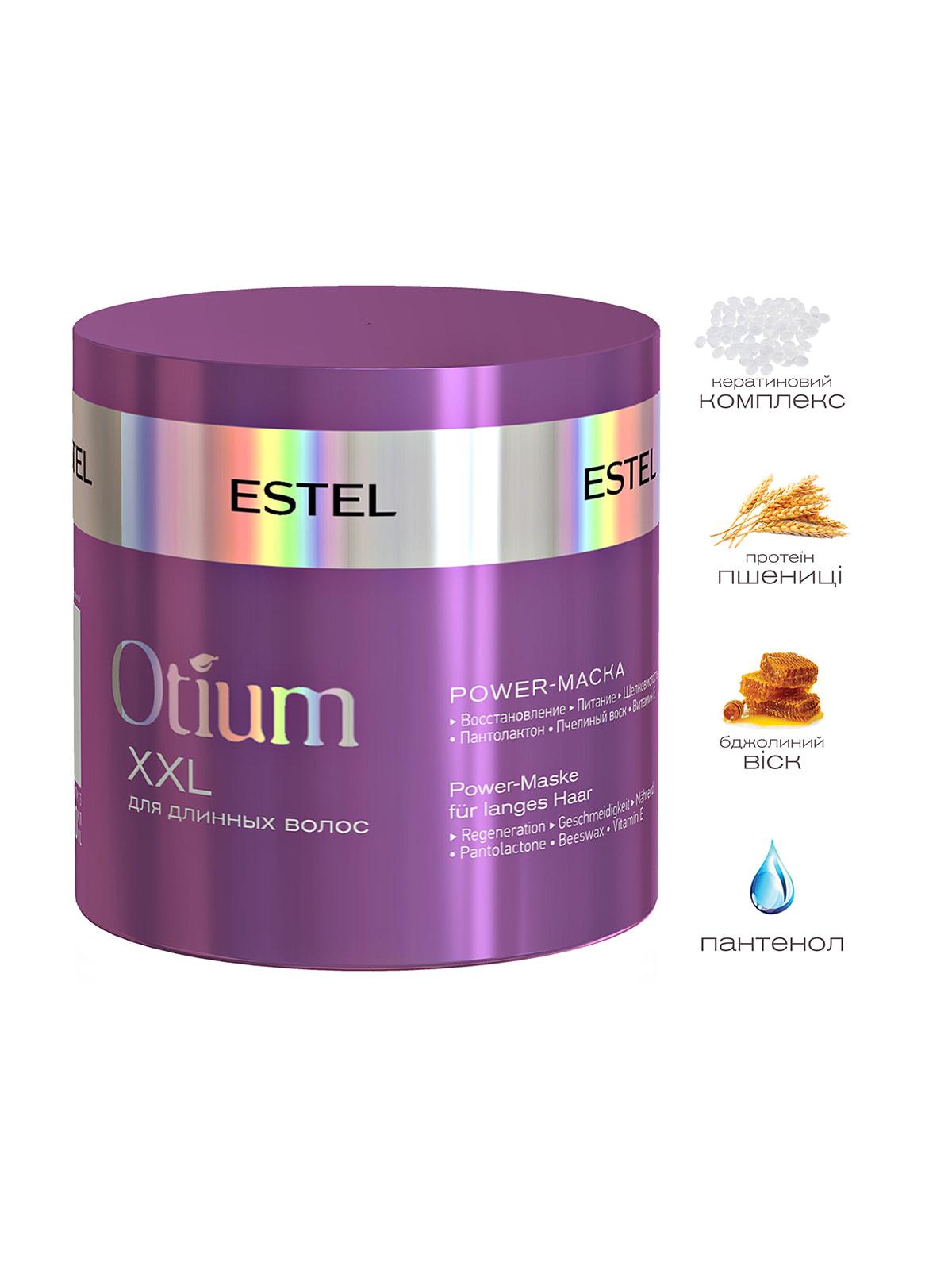 Power-маска для длинных волос Otium XXL (300 мл) | 4693995