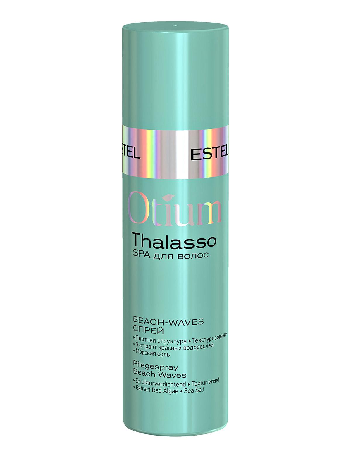 Спрей для волосся Otium Thalasso (100 мл) | 4693998