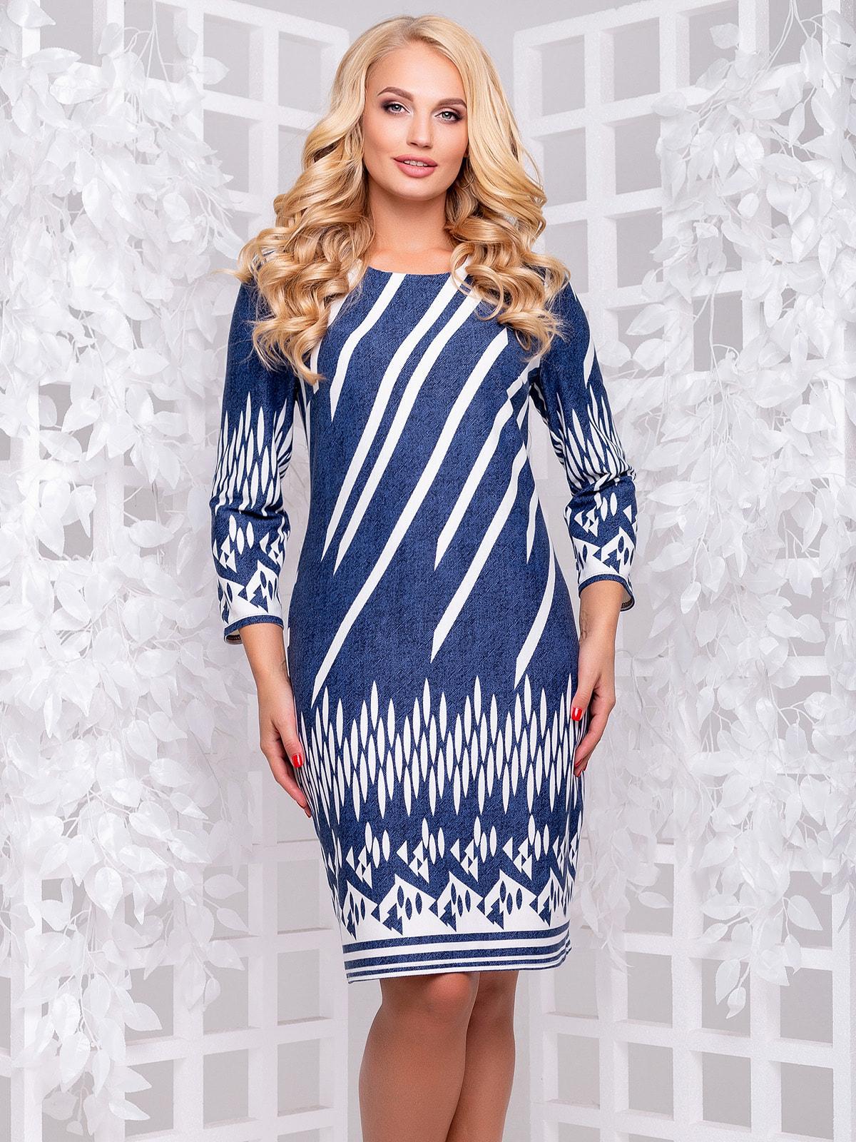 Платье синее   4692495