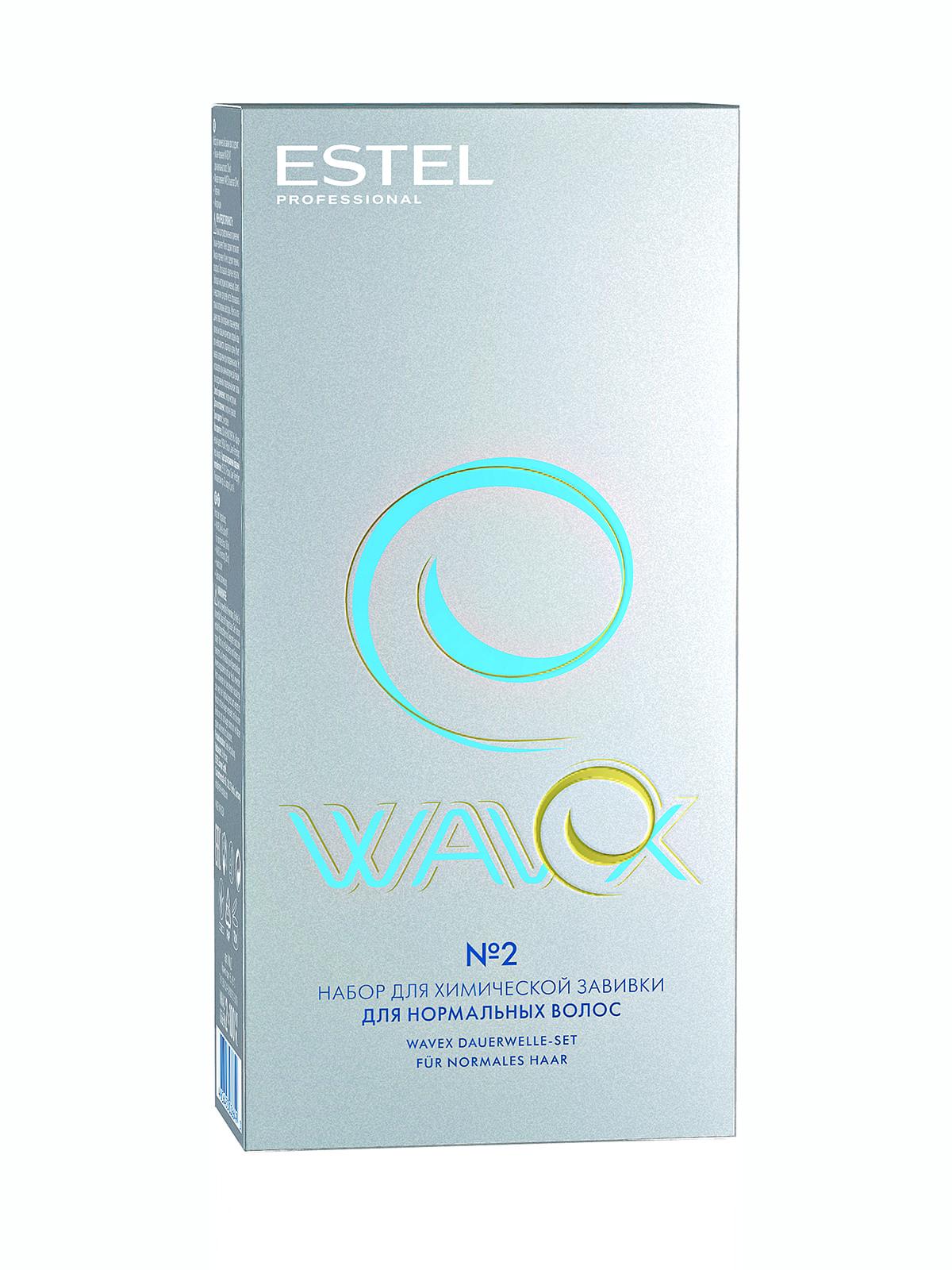 Набор для химической завивки для нормальных волос (200 мл)   4693371