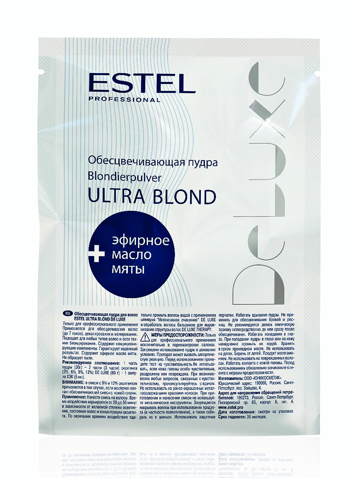 Пудра обесцвечивающая Ultra Blond De Luxe (30 г) | 4693900