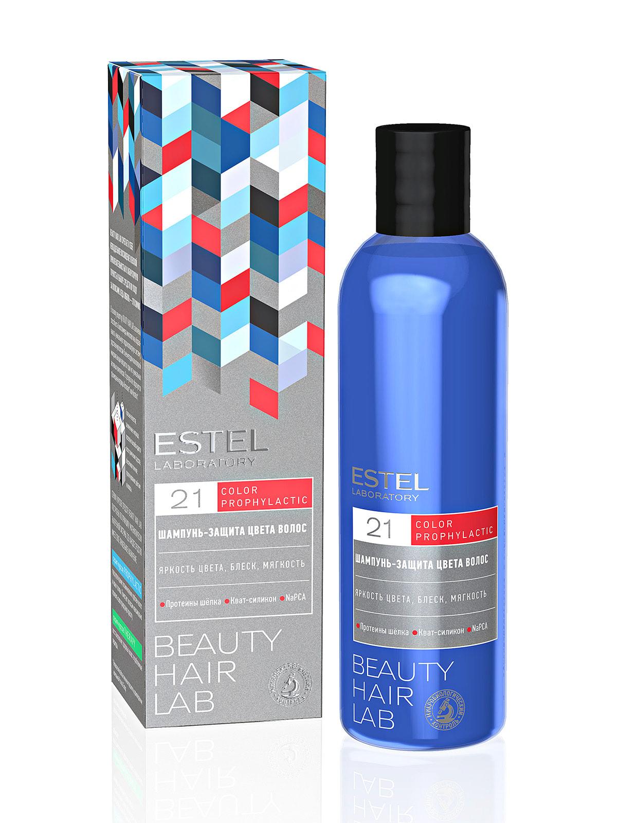 Шампунь-защита цвета волос (250 мл) | 4694047