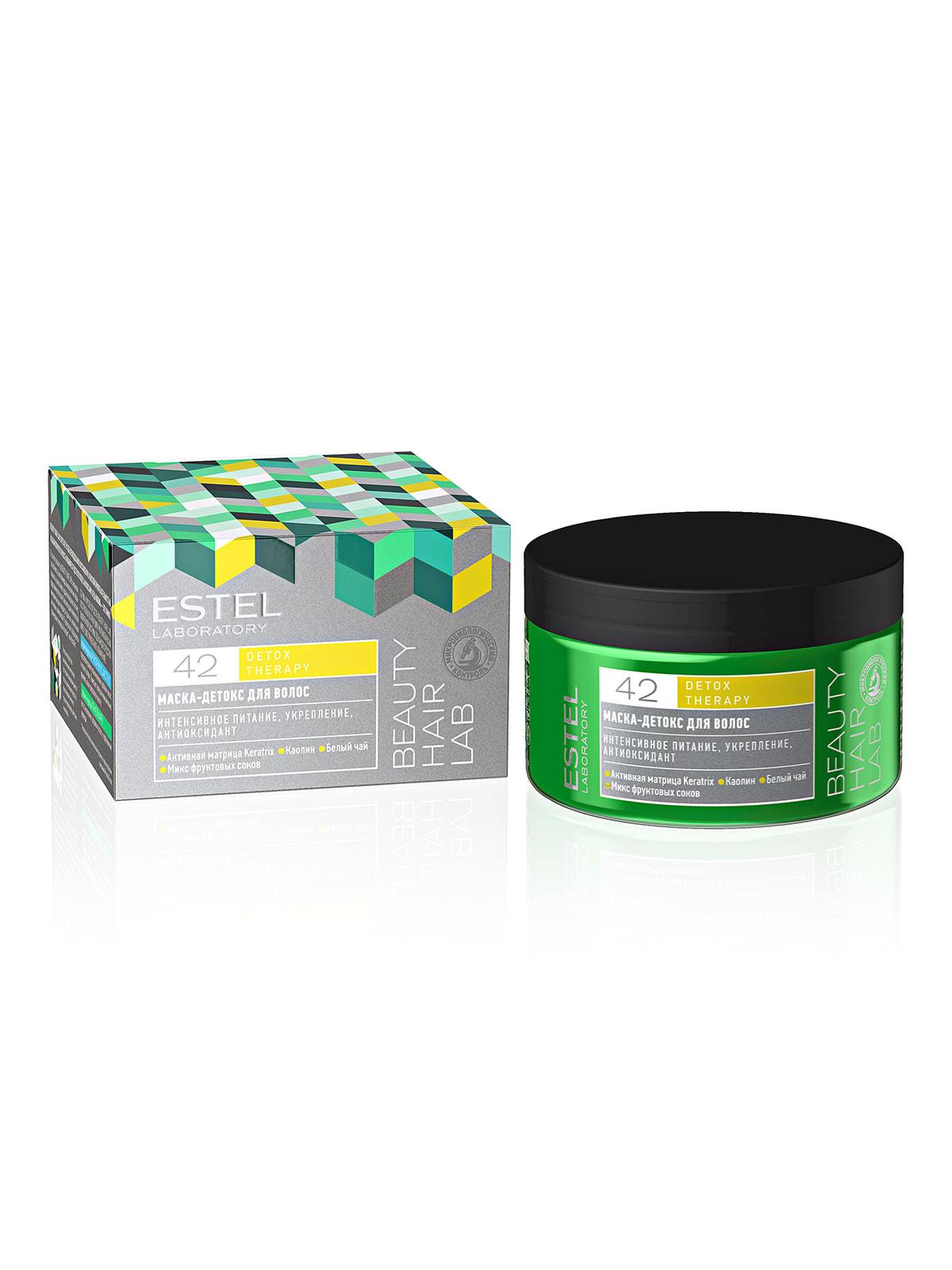 Маска-детокс для волос Beauty Hair Lab (250 мл)   4694053