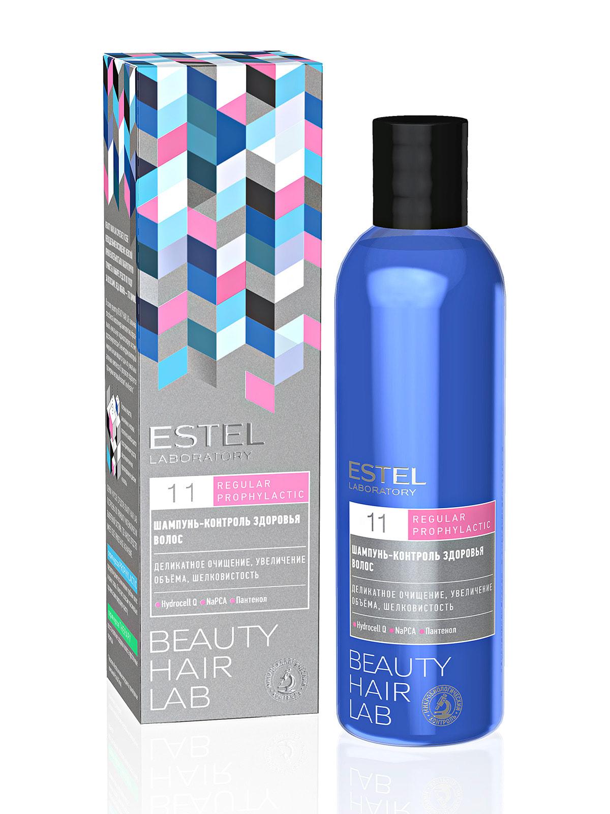 Шампунь-контроль здоровья волос (250 мл) | 4694055