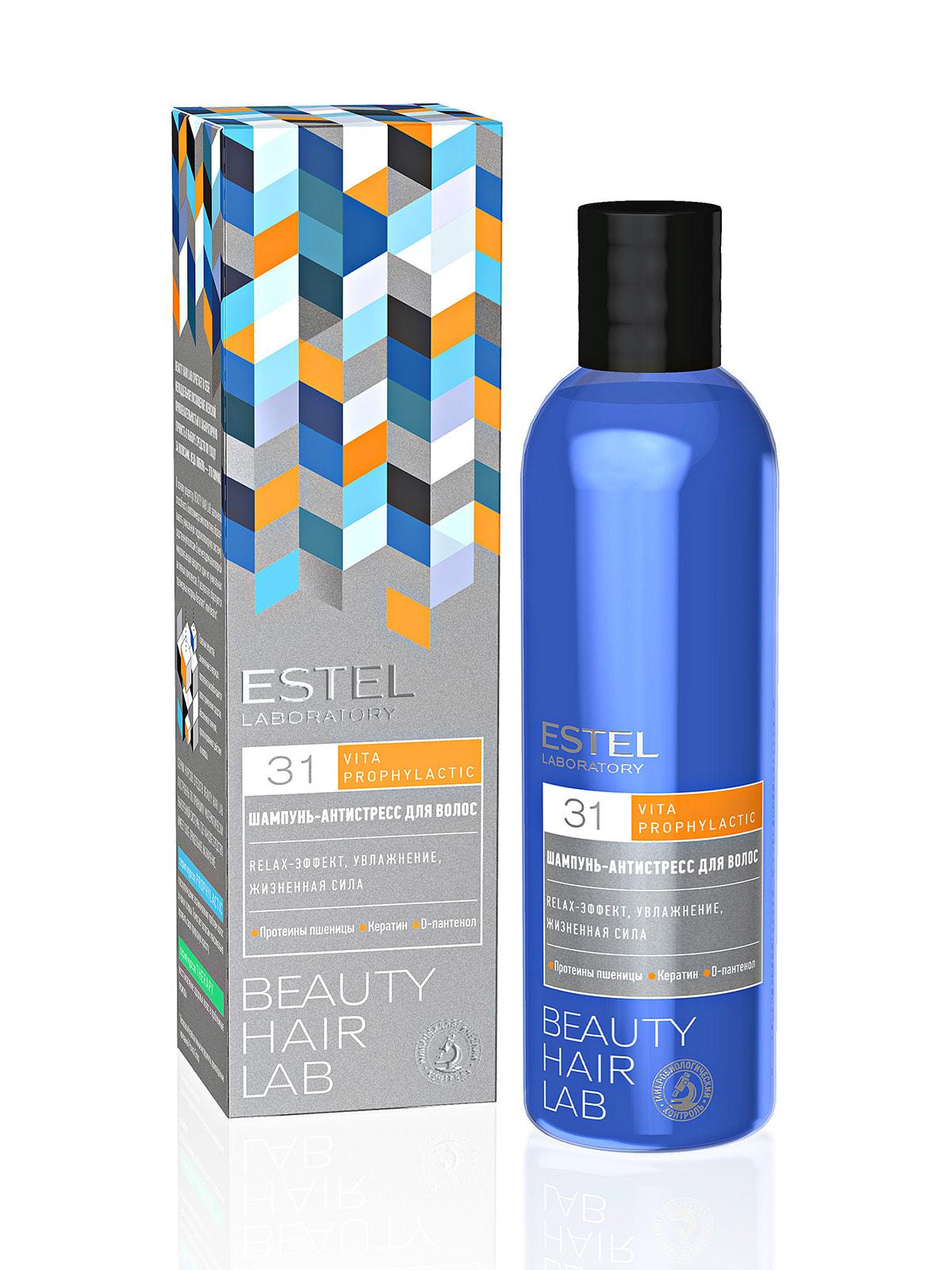 Шампунь-антистресс для волос (250 мл) | 4694061