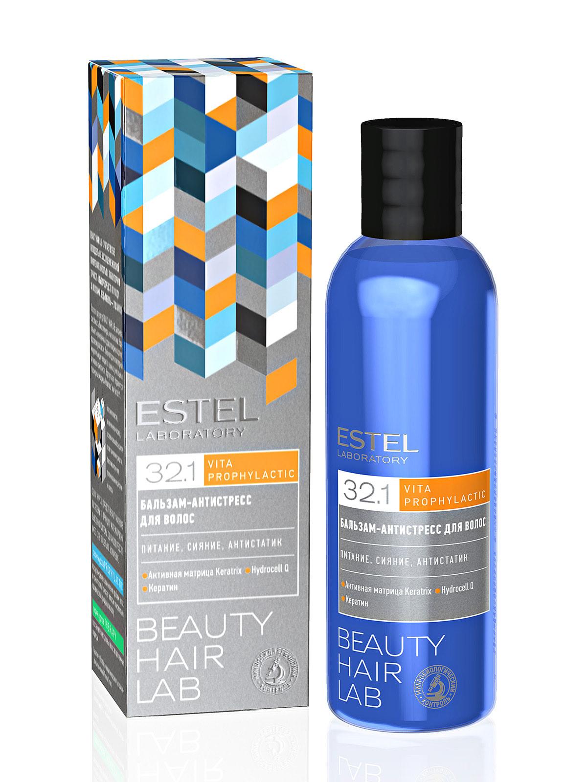 Бальзам-антистресс для волос Beauty Hair Lab (200 мл) | 4694062
