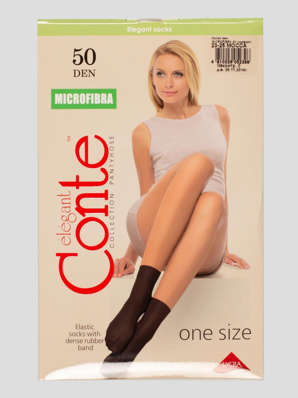 Шкарпетки 50 Den кольору мокко | 4662938