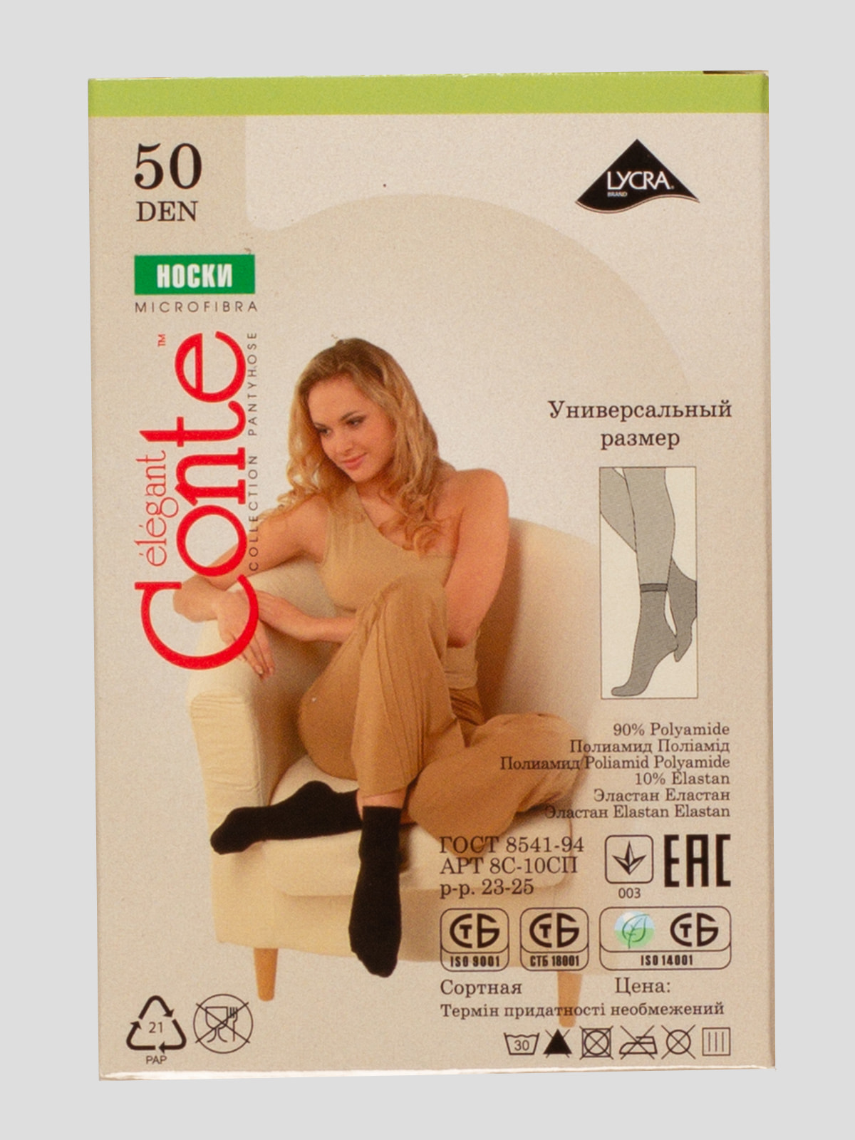 Шкарпетки 50 Den коричневі | 4662936 | фото 2