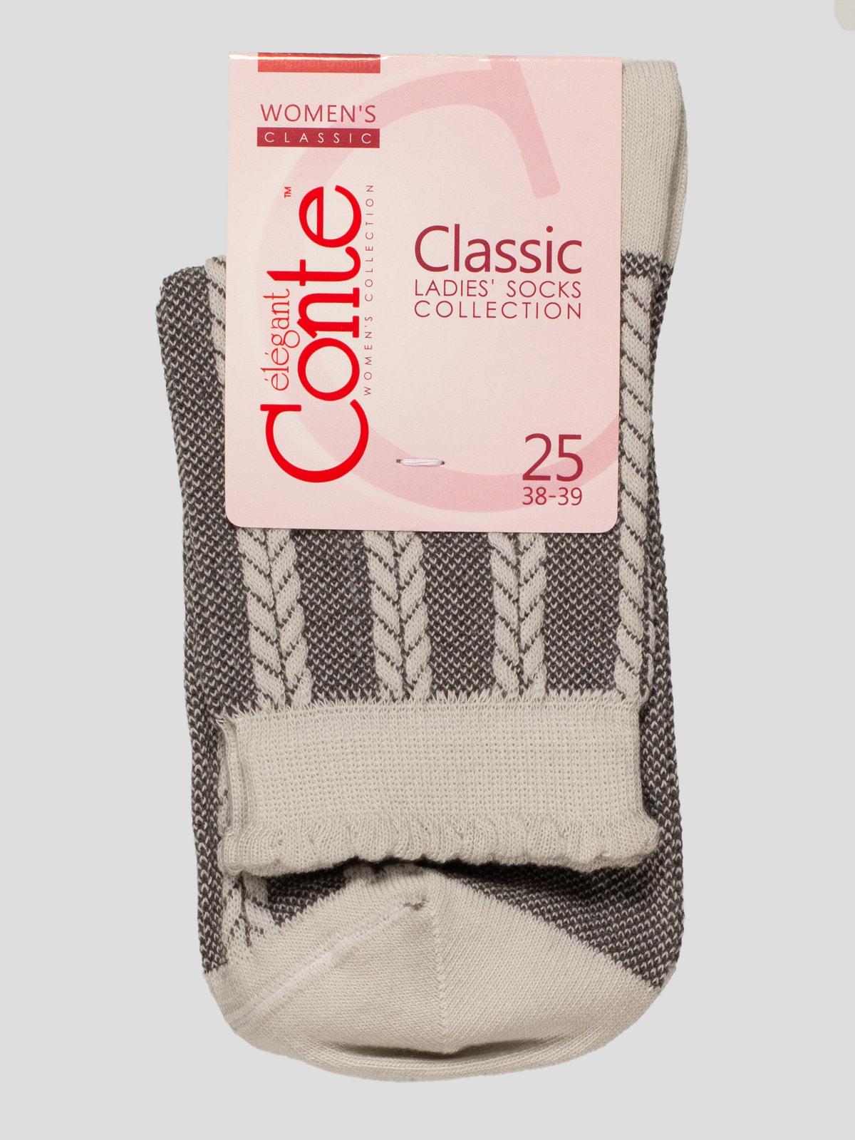 Шкарпетки сірі | 4451166