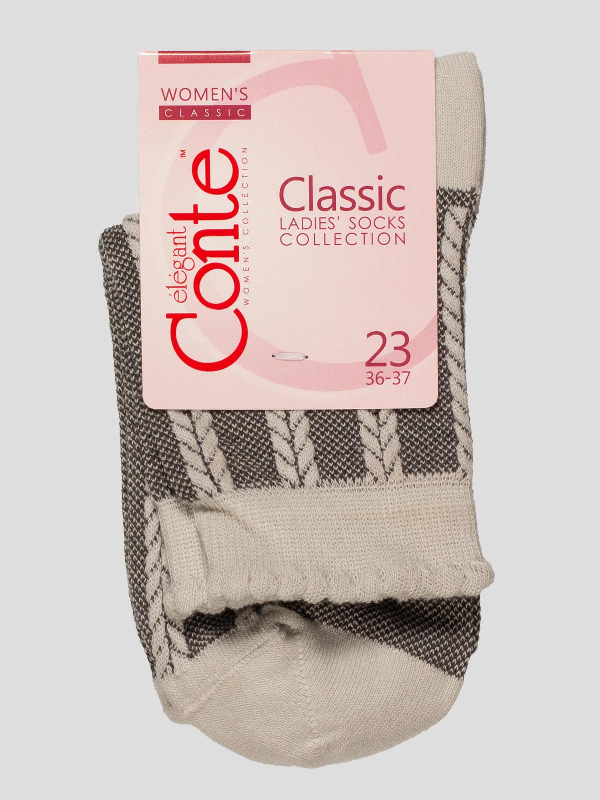 Шкарпетки сірі | 4451166 | фото 2