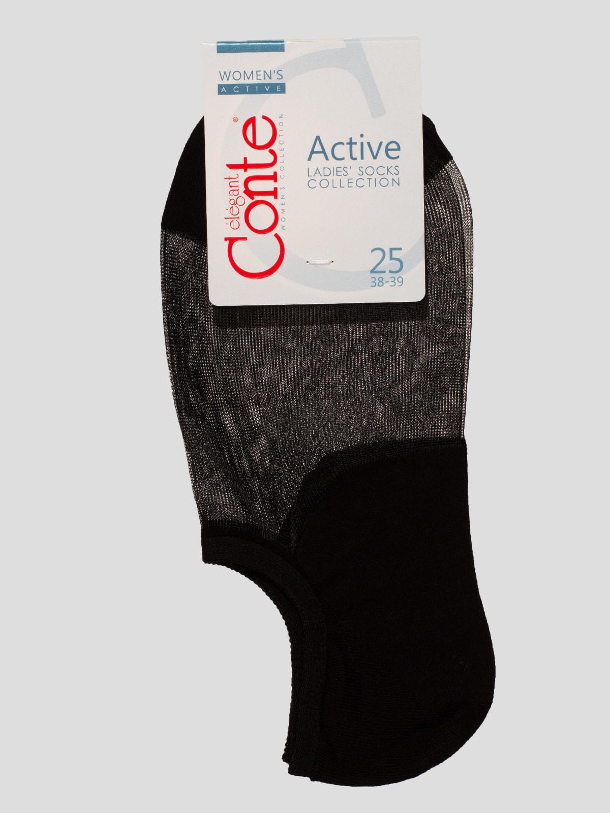 Носки черные | 4663237