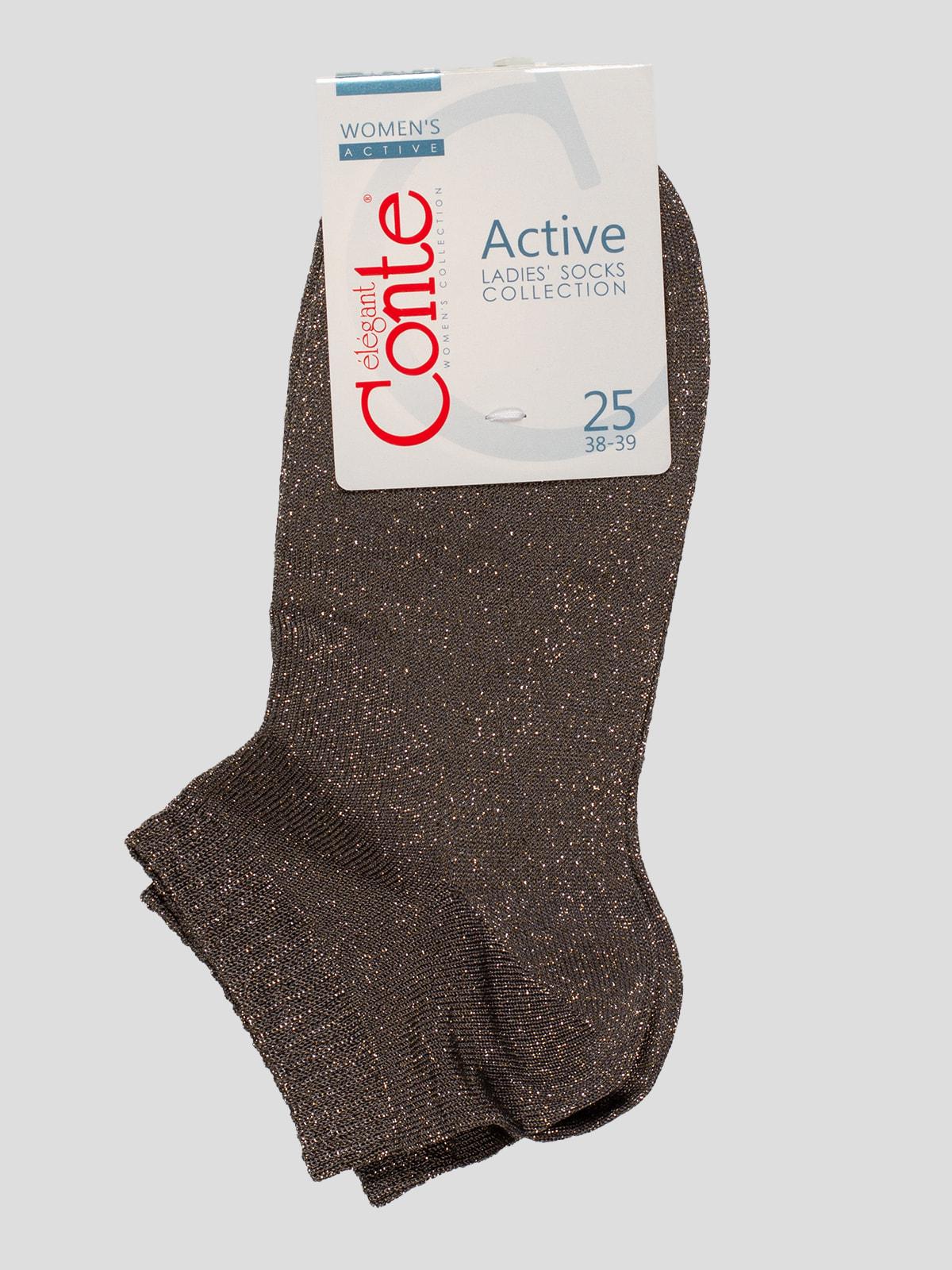 Шкарпетки сірі   4663234   фото 2