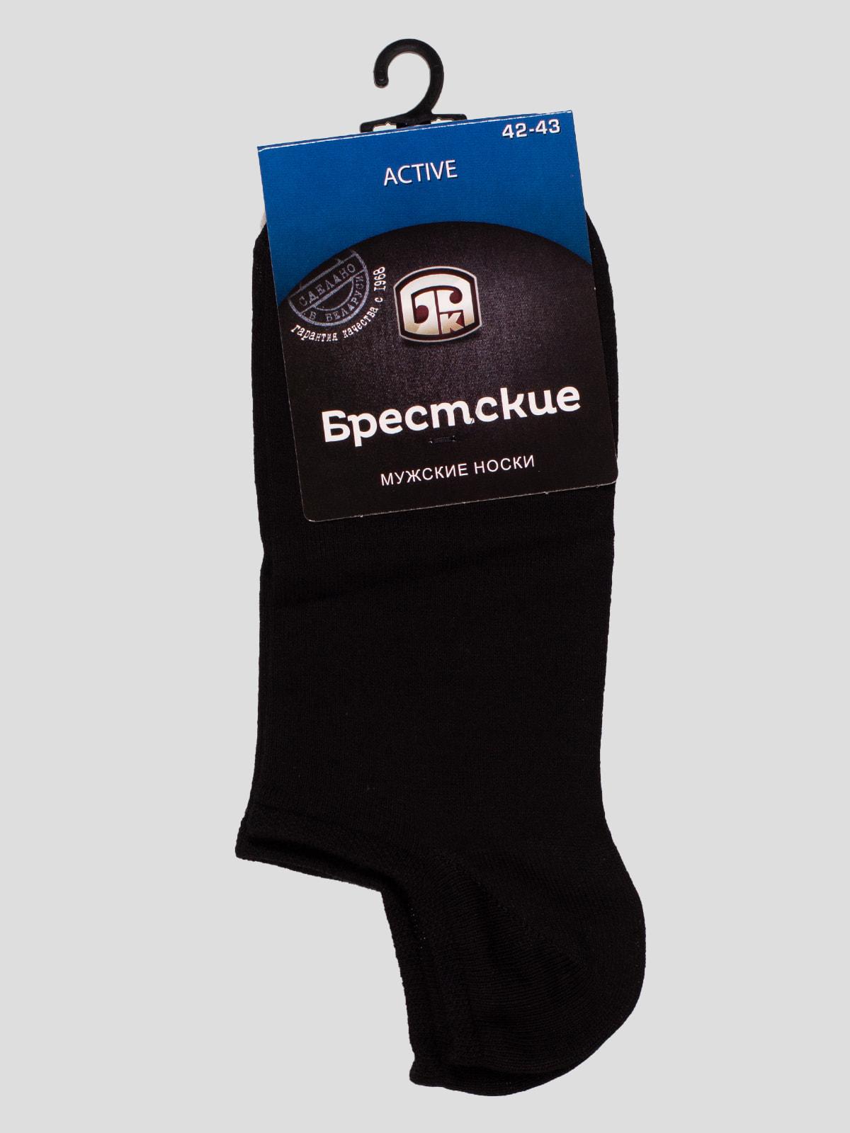 Шкарпетки чорні | 4663485