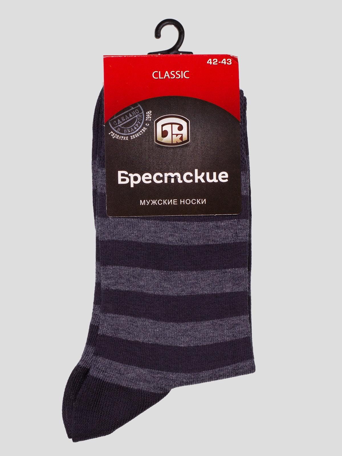 Шкарпетки темно-сірі в смужку | 4663467