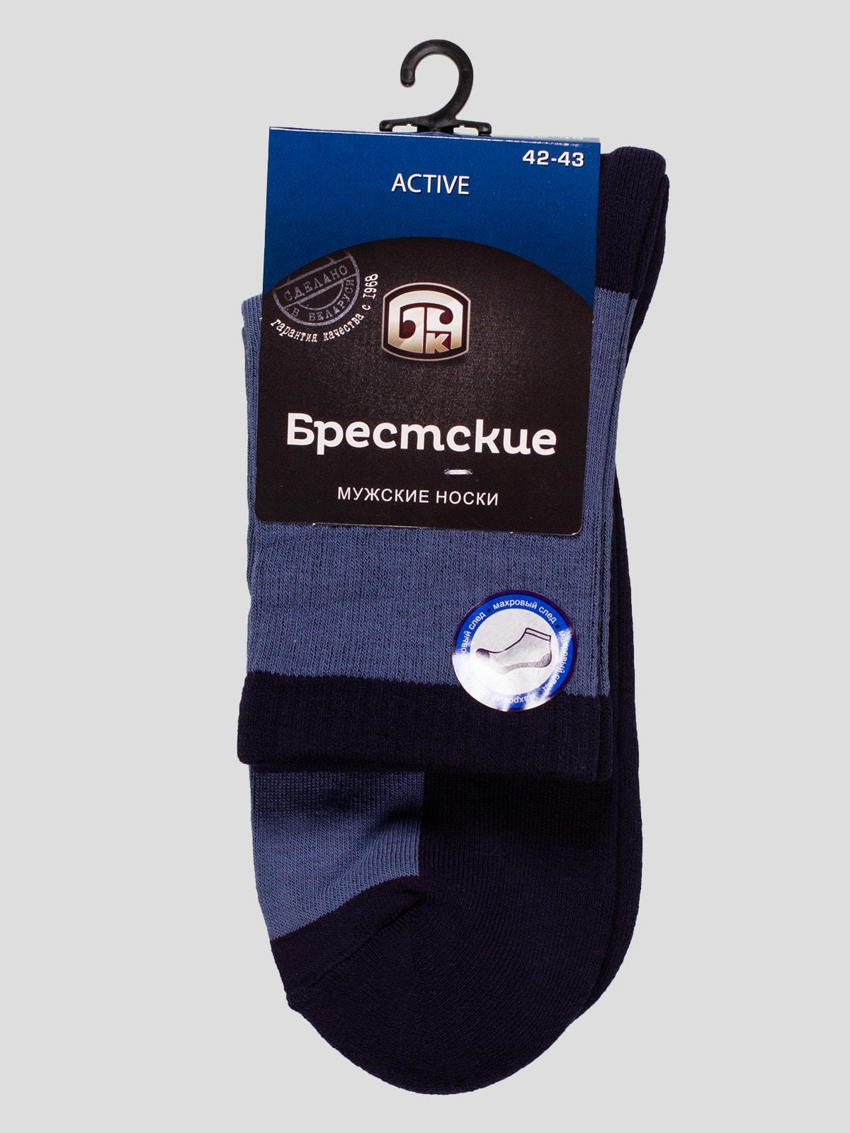 Шкарпетки кольору джинсу | 4663495