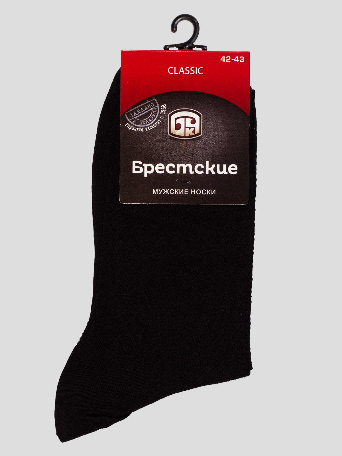 Шкарпетки чорні   4663471