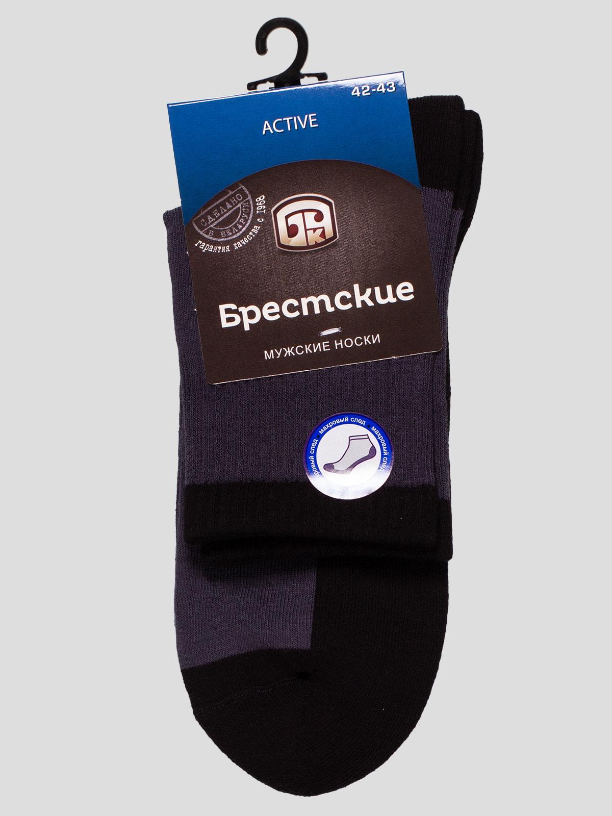 Носки серо-черные | 4663496