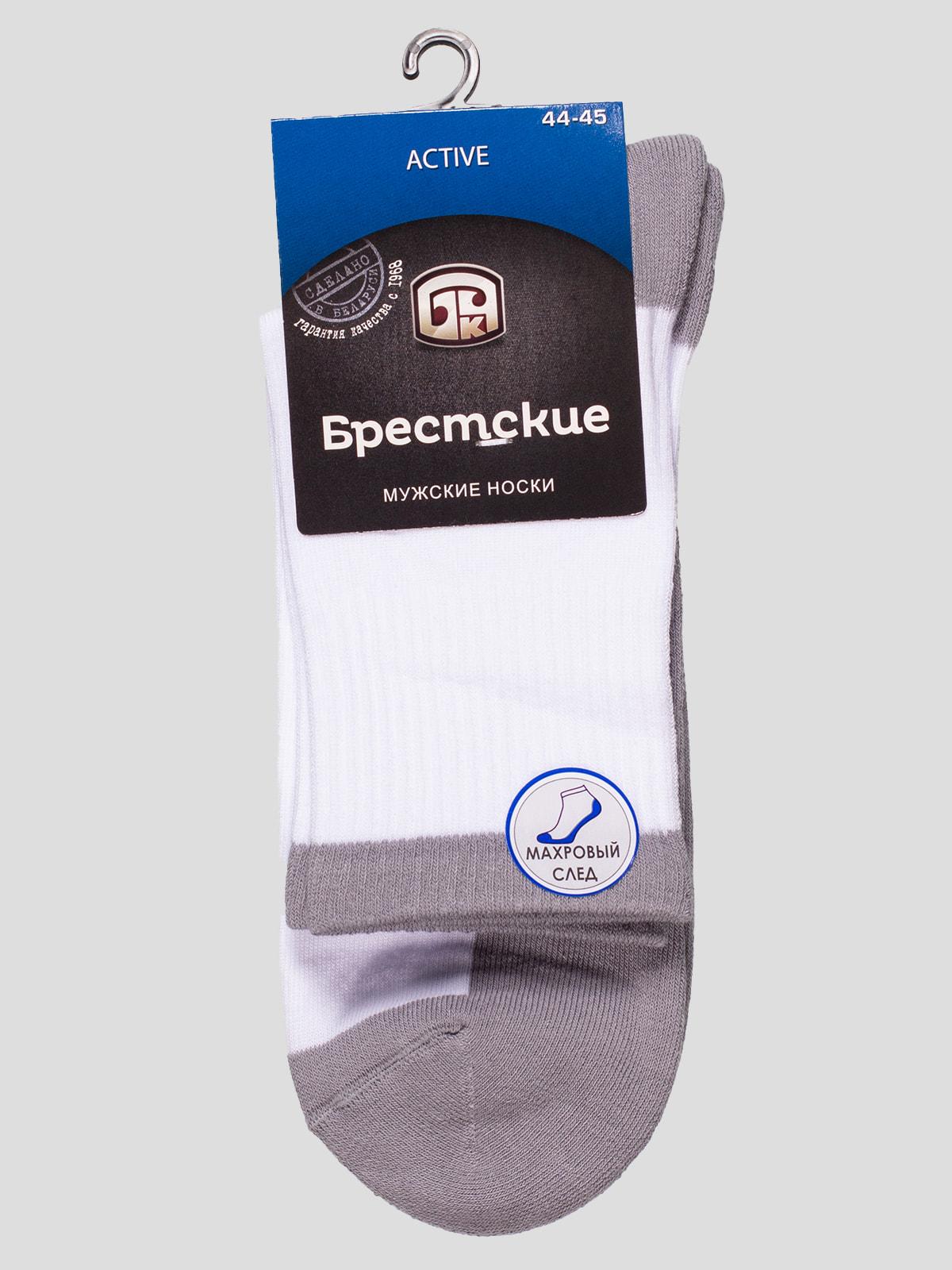 Шкарпетки біло-сірі   4663494