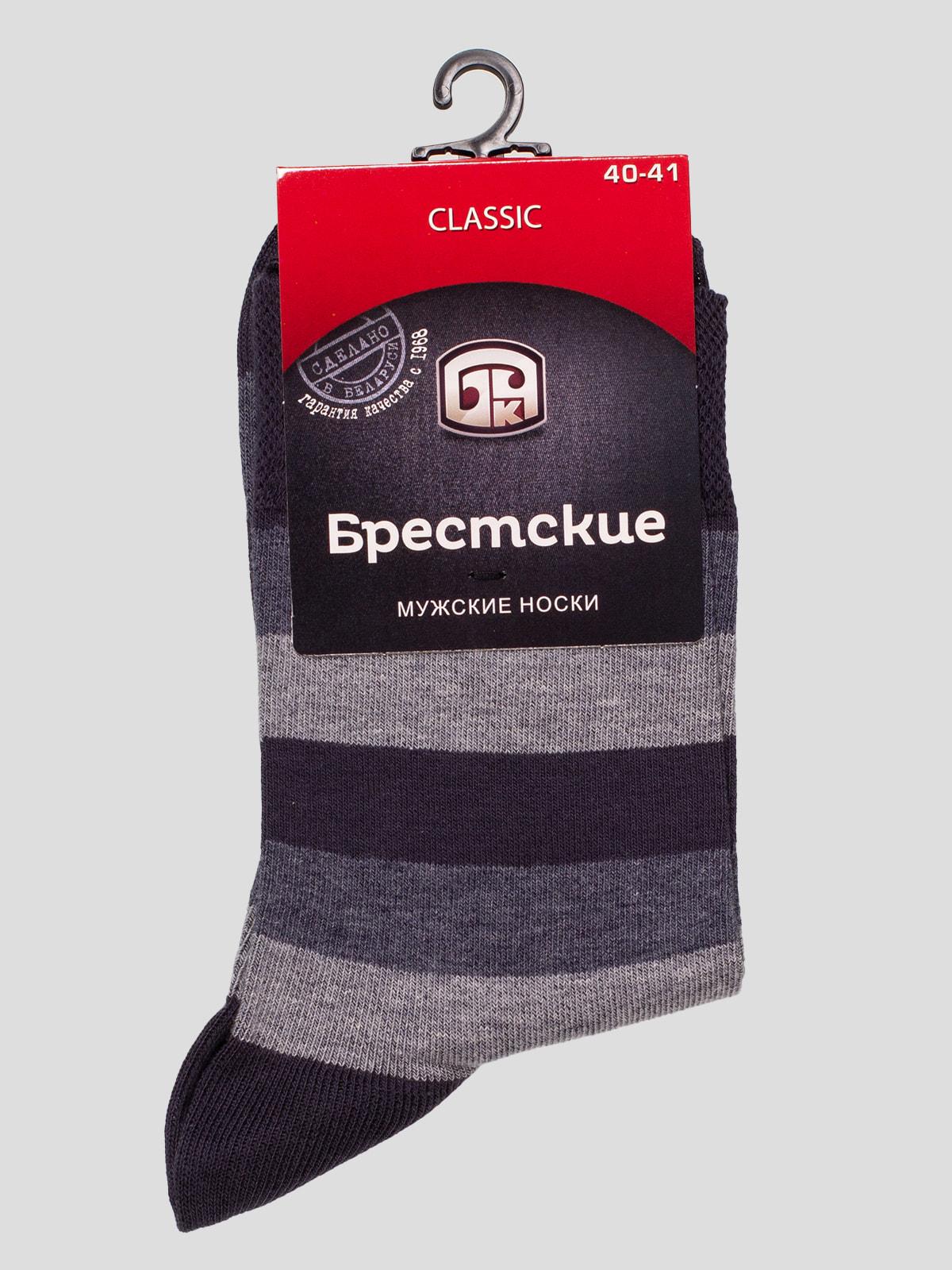 Носки темно-серые в полоску | 4663465