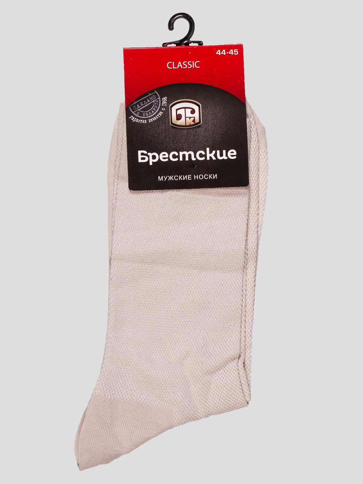 Носки перламутрового цвета | 4663469
