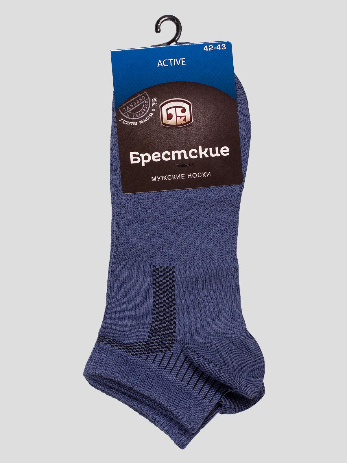 Шкарпетки кольору джинсу | 4663483