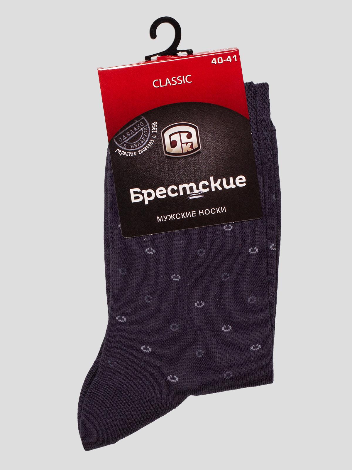 Шкарпетки темно-сірі   4663447