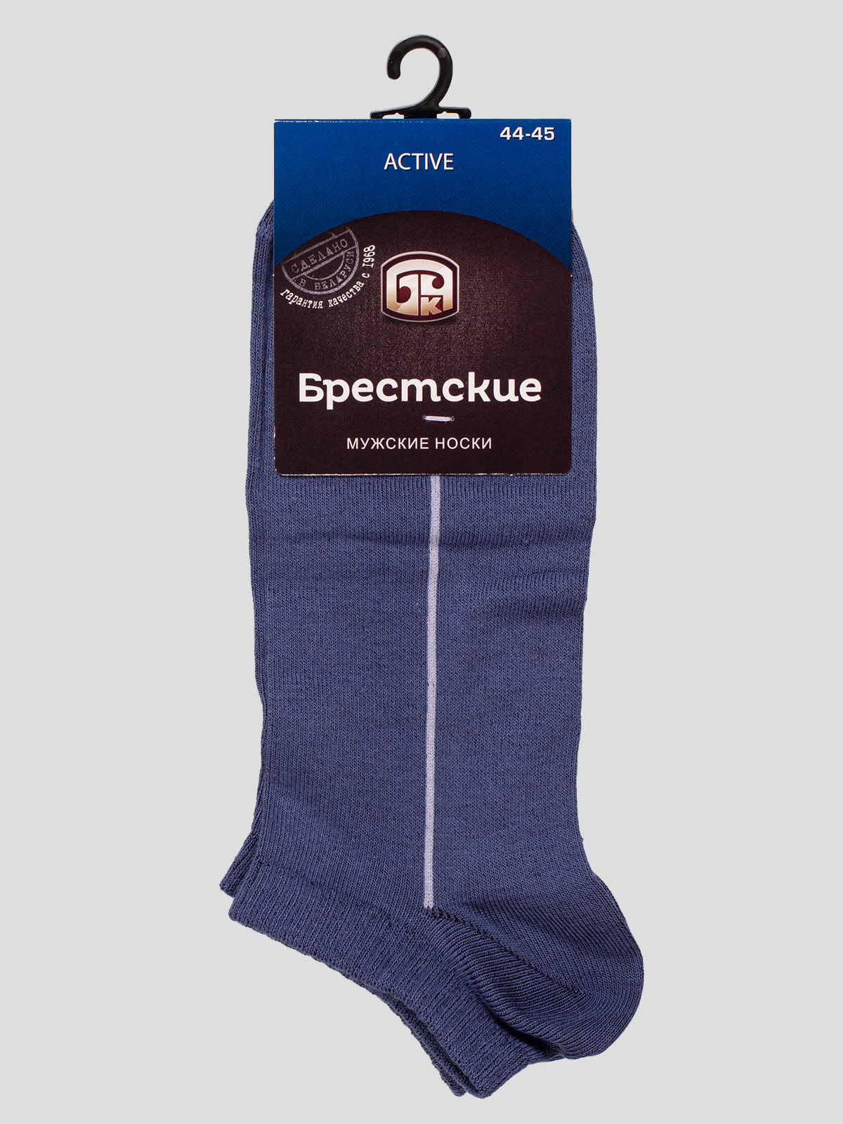 Носки цвета джинса | 4663480