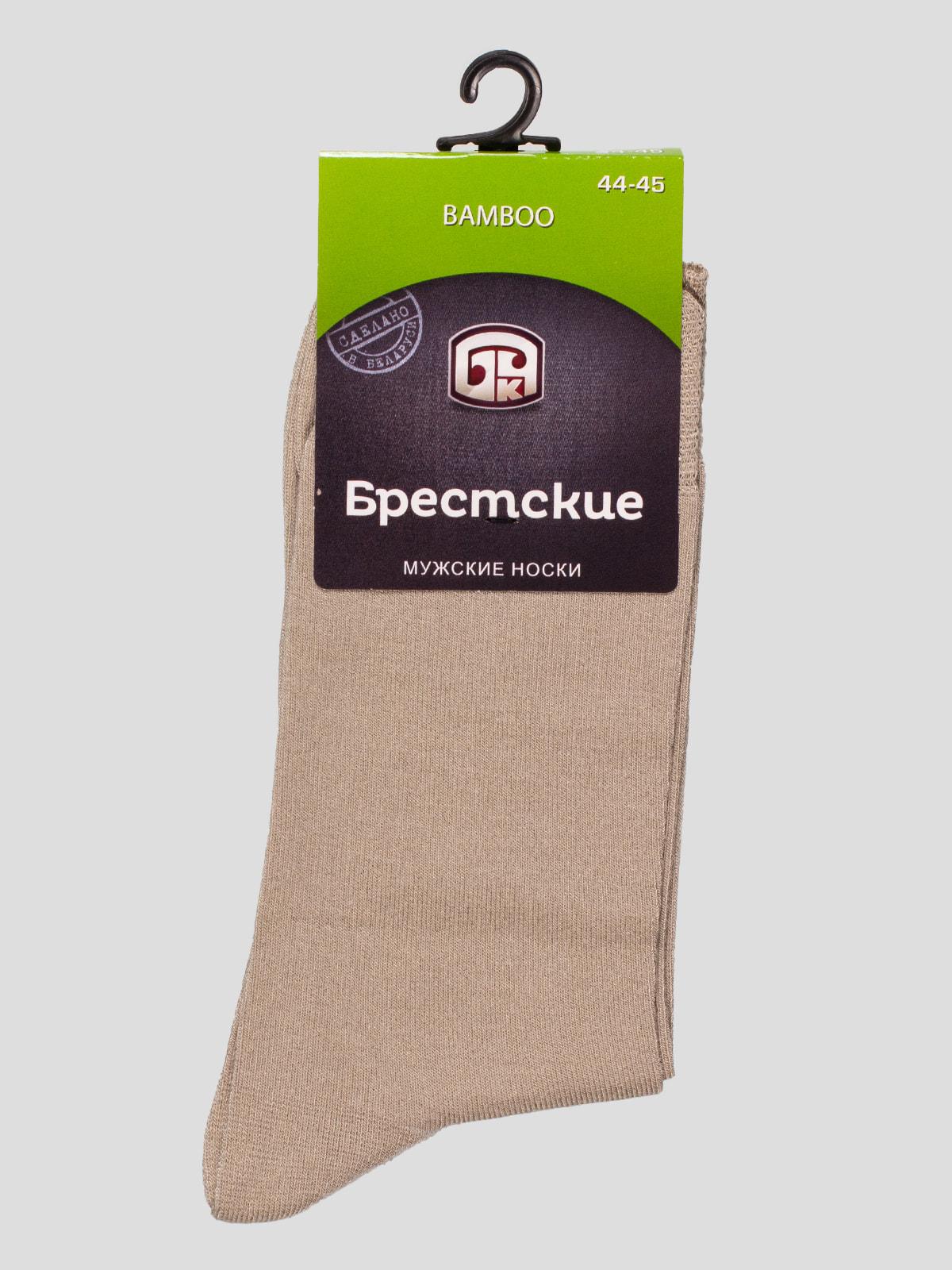 Носки песочного цвета | 4663490