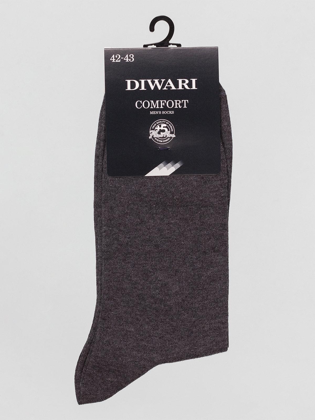 Носки темно-серые | 4663409