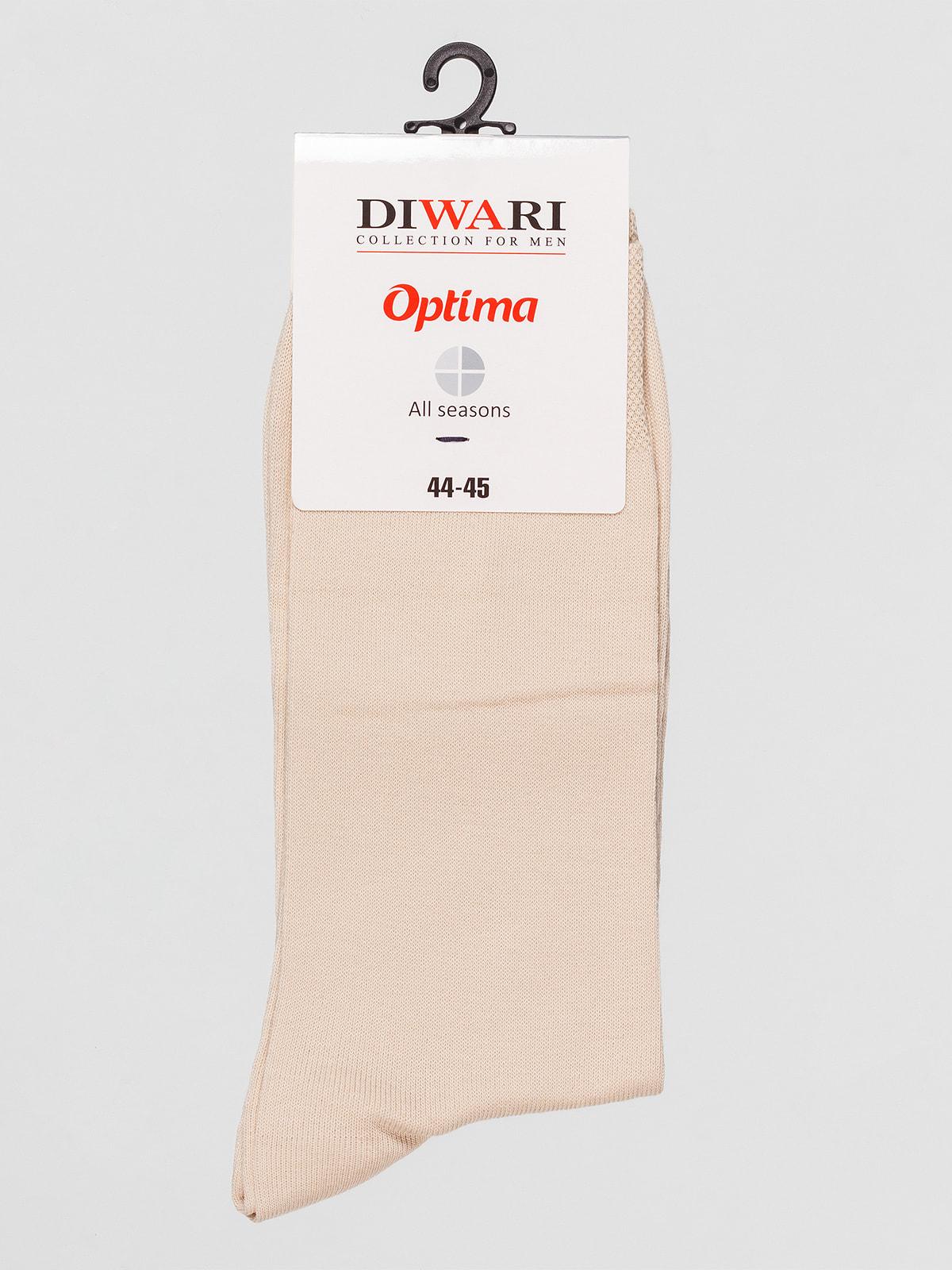 Шкарпетки бежеві | 4451191