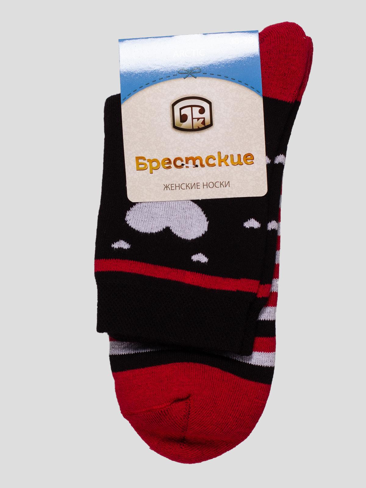 Шкарпетки чорні   4663388