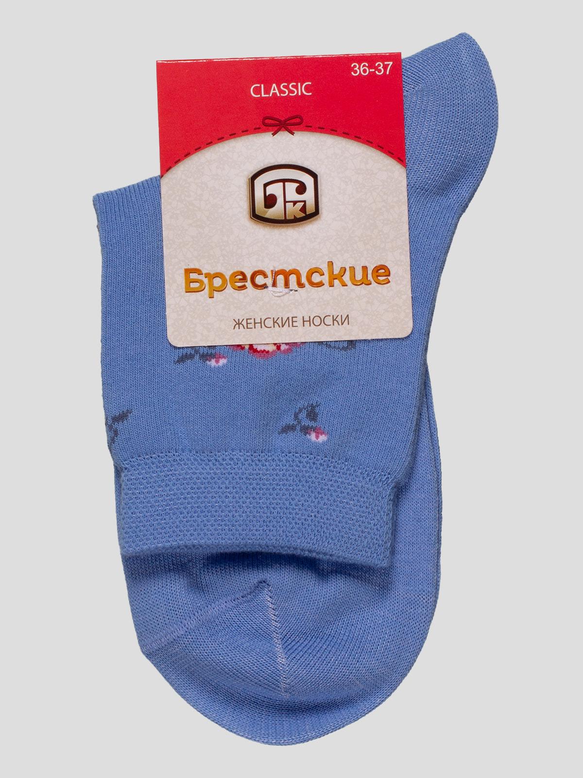Носки голубые | 4663301