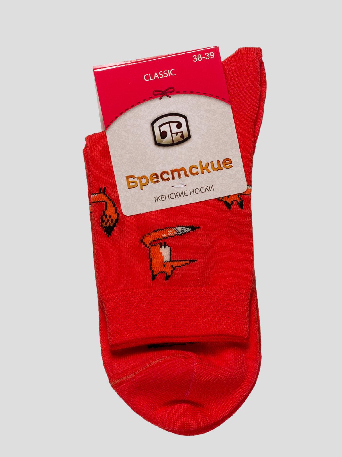 Шкарпетки червоні | 4663336