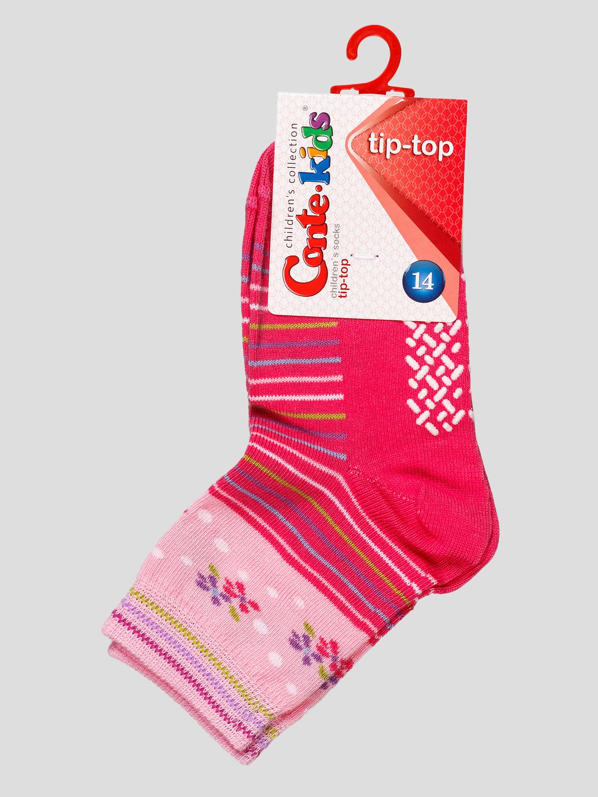 Шкарпетки рожеві   4663669