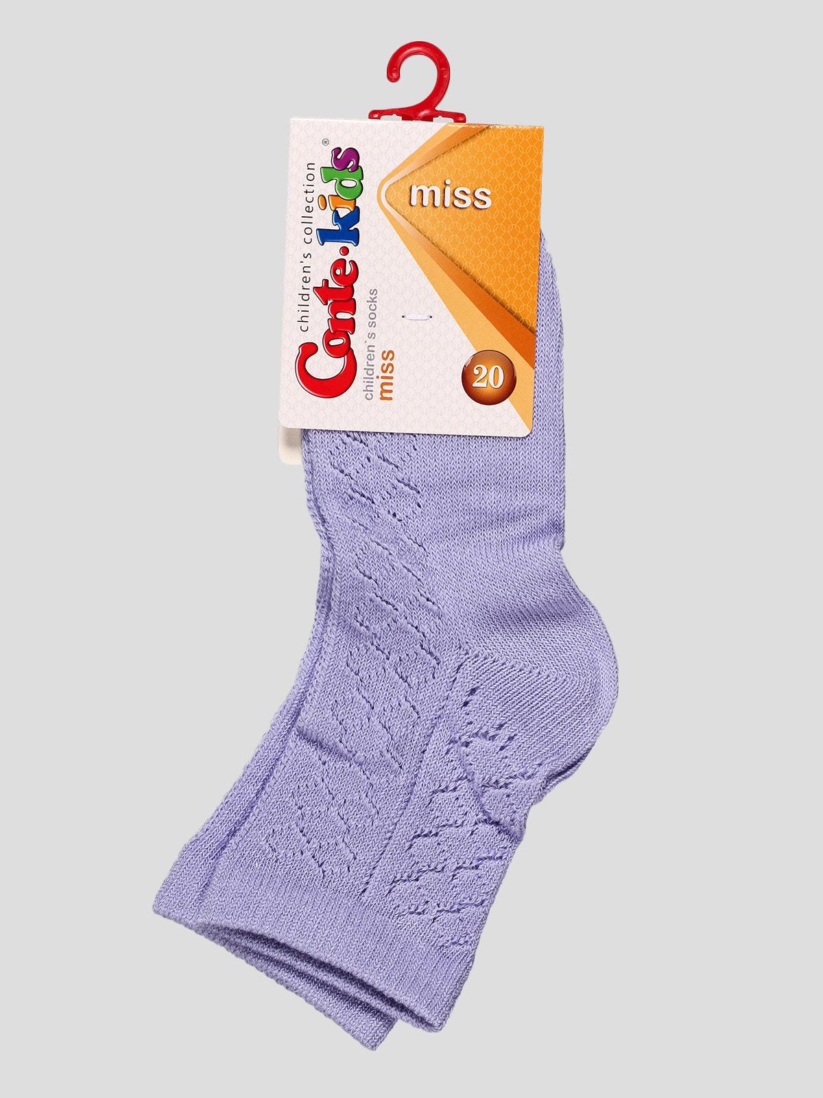Шкарпетки фіолетові | 4663662