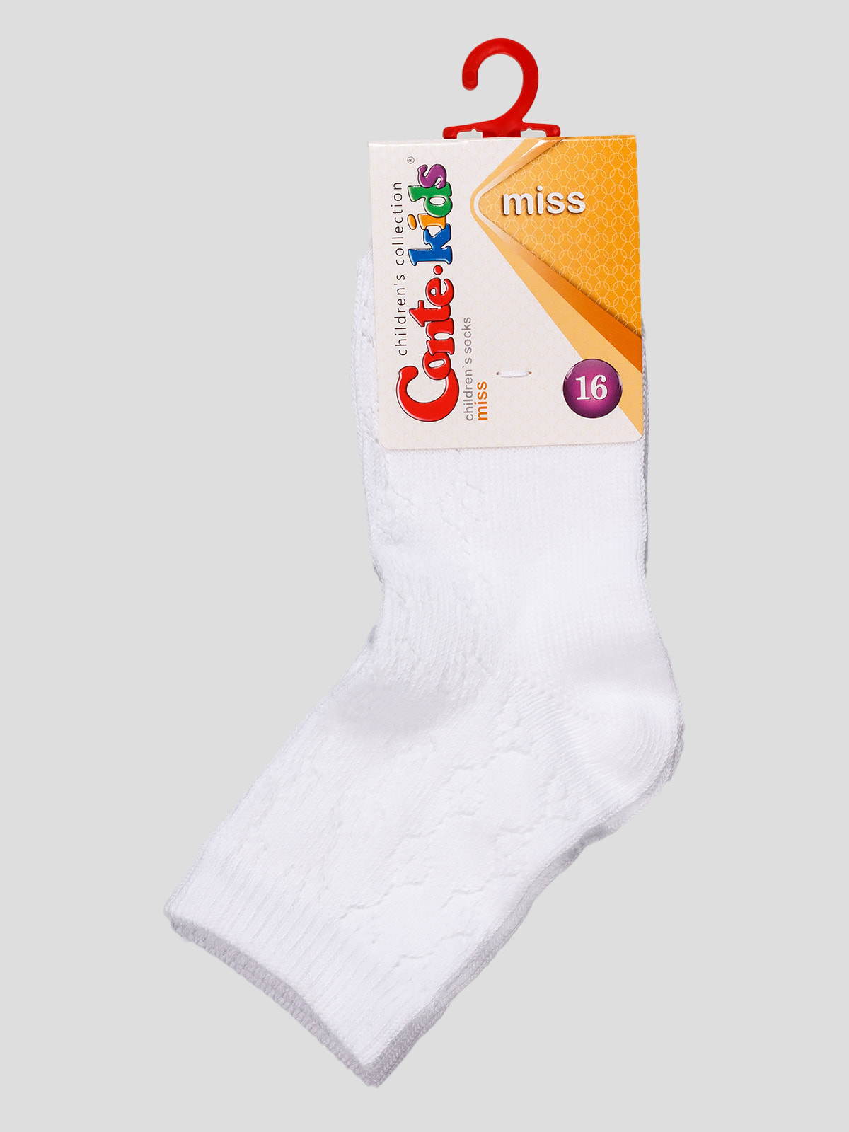 Носки белые | 4663652